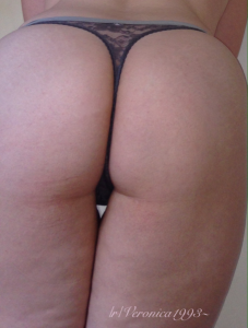 I have a [f]eeling ass lovers are going to like my new thong!
