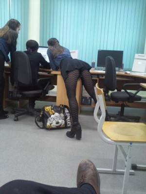 Computer lab stance