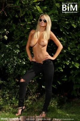 Rhian Sugden in black jeans