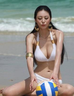Volleyball bikini
