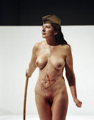 Marina Abramović performance artist