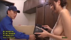 Shion Utsunomiya - Pays The Delivery Guy With Some Sweet Sex