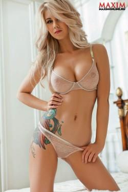 Maria Anohina