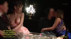 Amami Tsubasa & Aika - Banging Two Hostess Bar Girls