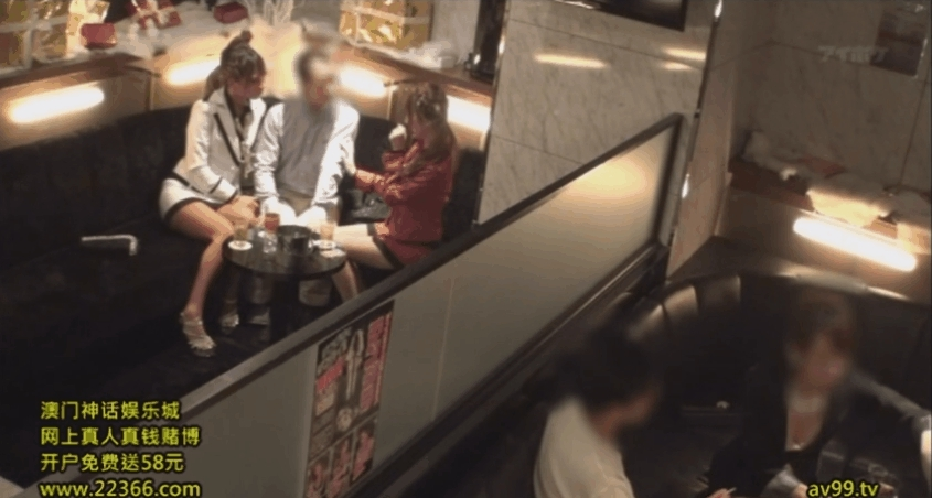 Club service in Japan