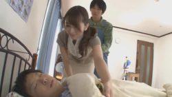 "Yui Hatano | ""Fucking My Best Friend's Mom"""