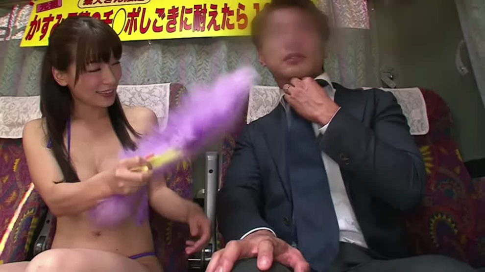 Kaho Kasumi | If You Can Bear Kaho Kasumi's Cock Rubbing Technique We'll Give You $1