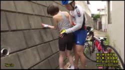 Female cyclist groped in public (x-post r/Javpreview)