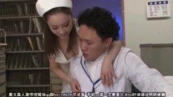 Rino Kirishima | Erotic Nympho Nurse