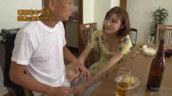 Kirara Asuka | Homebreaking Hussy in the Country