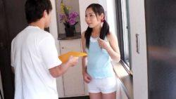 Home alone Lulu Kinouchi is fucked large time